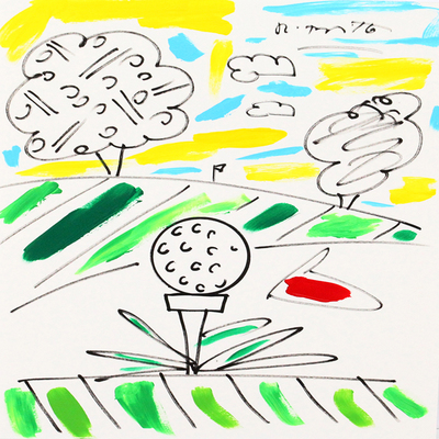 ROMERO BRITTO - Green Field - Original on Paper - 15.5 x 12.5 inches