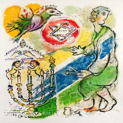 MARC CHAGALL - The Story of the Exodus: Bezaleel made two cherubims of golde - Color lithograph on Velin d'Arches paper - 20 x 14 1/2 inches
