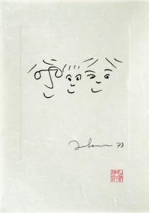 A Happy Life - by John Lennon - Copyright Yoko Ono