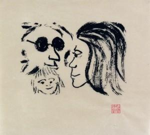 Family of Peac - by John Lennon - Copyright © Yoko Ono