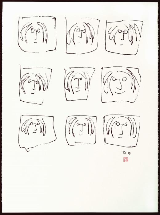 Lennon- Copyright © Yoko Ono